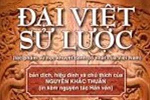 Chi tiết văn học trong một cuốn sử thời Trần
