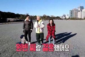 P.O (Block B) phản hồi lại tin Moon Geun Young chọn mình làm mẫu bạn trai lý tưởng