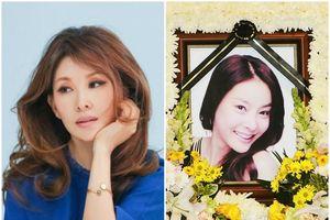 Đời tư lắm bê bối của minh tinh liên quan đến vụ Jang Ja Yeon tự tử
