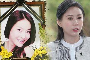 10 năm sau cái chết của nữ diễn viên Hàn Quốc Jang Ja Yeon: Tổng thống yêu cầu điều tra lại