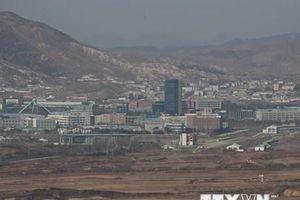 DN Hàn Quốc thất vọng vì Triều Tiên rút khỏi văn phòng liên lạc chung