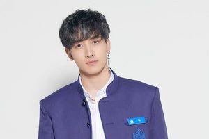 Trai đẹp Thái Lan dự thi PRODUCE X 101: Thần tượng EXO, là con trai cưng của Mnet