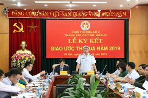 Hội nghị phát động phong trào thi đua và ký kết Giao ước thi đua năm 2019 của Thanh tra các Bộ, ngành khối II
