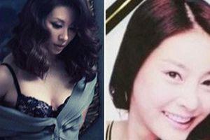 Vụ sao nữ bị cưỡng hiếp 100 lần: 'Bà trùm' vụng trộm với trai trẻ kém 17 tuổi