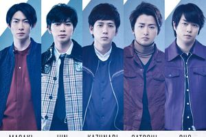 Arashi sẽ dẫn chương trình '24 giờ TV' năm nay