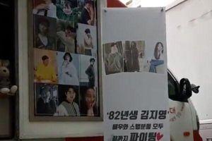 D.O gọi Sehun bằng cách rất độc - Ahn Sohee ủng hộ phim mới của Gong Yoo và Jung Yoo Mi