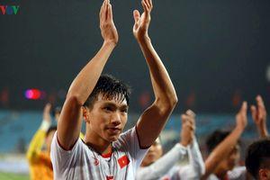 Bảng xếp hạng vòng loại U23 châu Á 2020: U23 Việt Nam lâm nguy