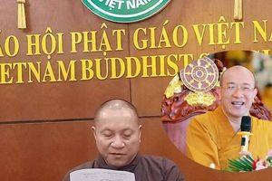 Nóng: Đề xuất tạm đình chỉ tất cả các chức vụ của trụ trì chùa Ba Vàng