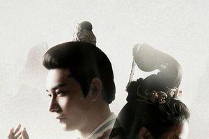 Trần Tinh Húc không thể thoát khỏi tâm trạng đau đớn của cái kết bi thảm trong 'Đông cung'