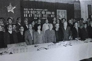 36 năm xây dựng và phát triển của Liên hiệp các Hội Khoa học và Kỹ thuật Việt Nam