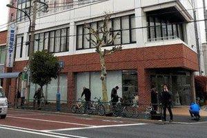 Nhật Bản điều tra việc 'mất tích' của gần 1.400 sinh viên nước ngoài