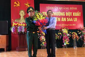 Tỉnh ủy Quảng Bình trao thưởng cho Ban chuyên án 544 Lv