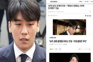 Đây là 2 tội danh Seungri tự đứng lên thừa nhận sau khi vụ bê bối Burning Sun và chatroom bị vạch trần