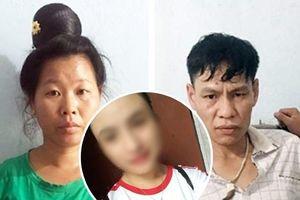 Lý lịch 'đen' của nghi can thứ 10 vụ sát hại nữ sinh giao gà: Buôn ma túy từ năm 17 tuổi, từng ngồi tù 11 năm