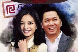 Dùng chiêu cũ của Lâm Tâm Như, Triệu Vy khéo léo xóa tan tin đồn ly hôn với chồng đại gia