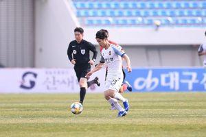 Công Phượng vào sân, Incheon United thua trận thứ 2 liên tiếp ở K League