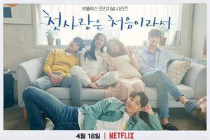 Phim truyền hình Hàn Quốc đầu tháng 4: Rating hứa hẹn sẽ cao vút nhờ sự trở lại của Choi Si Won, Park Min Young và Nam Da Reum