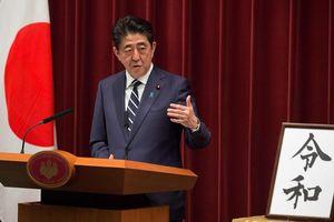 Niên hiệu triều đại mới của Nhật Bản được chọn như thế nào?