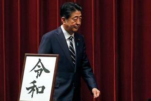 Công ty BĐS Australia nổi tiếng sau khi Nhật công bố tên triều đại mới