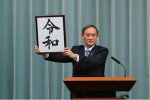 Nhật Bản công bố niên hiệu của triều đại mới hậu Hoàng đế Akihito