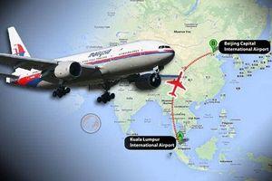 Vụ máy bay MH370 mất tích bí ẩn: Viên phi công tiết lộ cuộc gọi cuối cùng