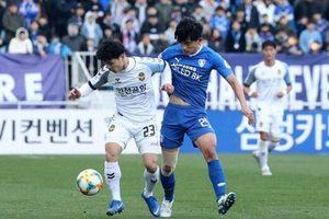 Công Phượng nói gì sau khi ra sân 30 phút cho Incheon United?