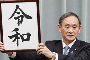 Niên hiệu triều đại mới của Nhật Bản biểu trưng điều gì?