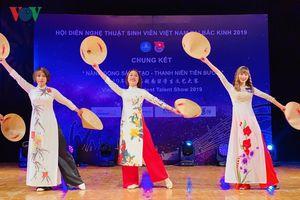 Lưu học sinh Việt Nam tại Bắc Kinh tổ chức Hội diễn văn nghệ