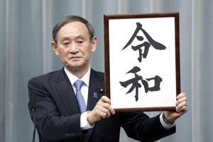 Nhật Bản chính thức có niên hiệu mới