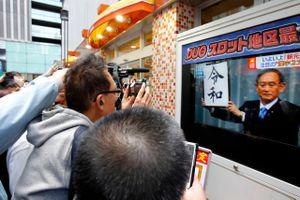 Nhật Bản công bố niên hiệu triều đại mới