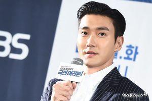 Choi Siwon cúi đầu xin lỗi sau 2 năm vụ chó cưng cắn chết người