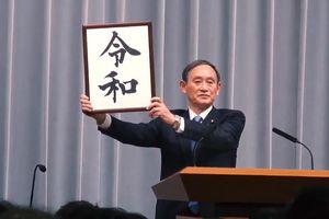 Nhật Bản công bố triều đại mới 'Reiwa'