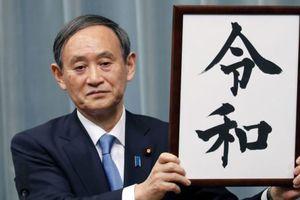 Nhật Bản công bố niên hiệu của triều đại mới