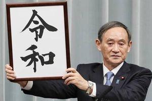 Nhật Bản bắt đầu triều đại mới Reiwa từ ngày 1/5
