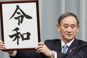 Nhật Bản công bố niên hiệu của vương triều mới