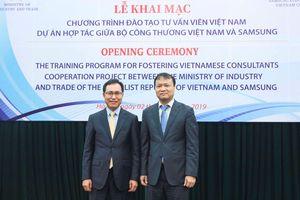 Bộ Công Thương tiếp tục hợp tác cùng Samsung đào tạo 100 chuyên gia tư vấn Việt