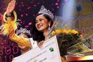 Hoa hậu Hoàn vũ Campuchia bị 'ném đá' về nhan sắc