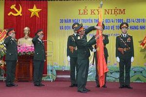 Viện Tự động hóa Kỹ thuật quân sự đón nhận Huân chương Bảo vệ Tổ quốc hạng Nhì