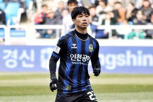 Công Phượng thi đấu trọn 90 phút, Incheon United vẫn thua trận thứ 3 liên tiếp