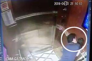 Đà Nẵng chỉ đạo xác minh thông tin người đàn ông sàm sỡ bé gái trong thang máy