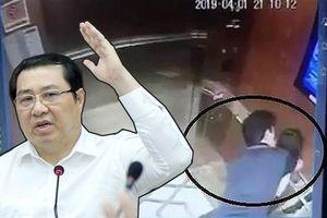 Nguyên Phó Viện trưởng Viện KSND dâm ô bé gái trong thang máy: Chủ tịch Đà Nẵng lên tiếng