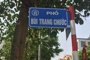 Hà Nội: Tránh lãng phí, quận Tây Hồ không tổ chức lễ gắn biển tên phố tác giả Quốc huy