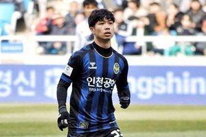 Tiền đạo Công Phượng nói gì khi có trận đá chính đầu tiên tại K.League?