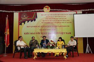 Kiều bào tại Lào với Ngày Quốc Tổ Việt Nam toàn cầu
