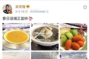 Truyền thông Đài Loan tiết lộ Lưu Thi Thi thuận lợi hạ sinh hai bé trai sinh đôi, phòng làm việc vẫn chưa hồi đáp