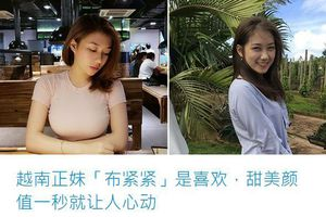 Nữ sinh Việt có số đo 3 vòng 'căng đét' được CĐM Trung tán thưởng là ai?