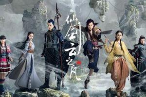 Tiết lộ bảng phân vai trong 'Tiên kiếm kỳ hiệp 4' - Bành Tiểu Nhiễm vào vai nữ chính Hàn Lăng Sa?