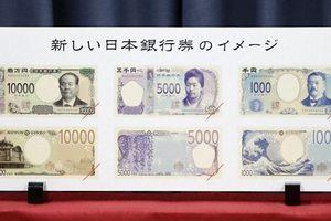 Nhật Bản tung 3 tờ tiền mới tôn vinh các nhân vật nổi tiếng