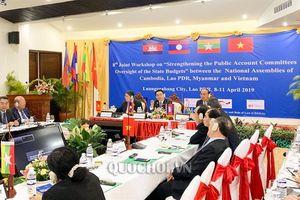 Chủ nhiệm Ủy ban Tài chính – Ngân sách Nguyễn Đức hải tham dự Hội nghị Quốc hội các nước Lào – Campuchia – Myanmar – Việt Nam