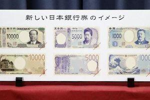 Nhật đưa 'Sóng lừng' lên tiền giấy mới sắp phát hành để chống làm giả